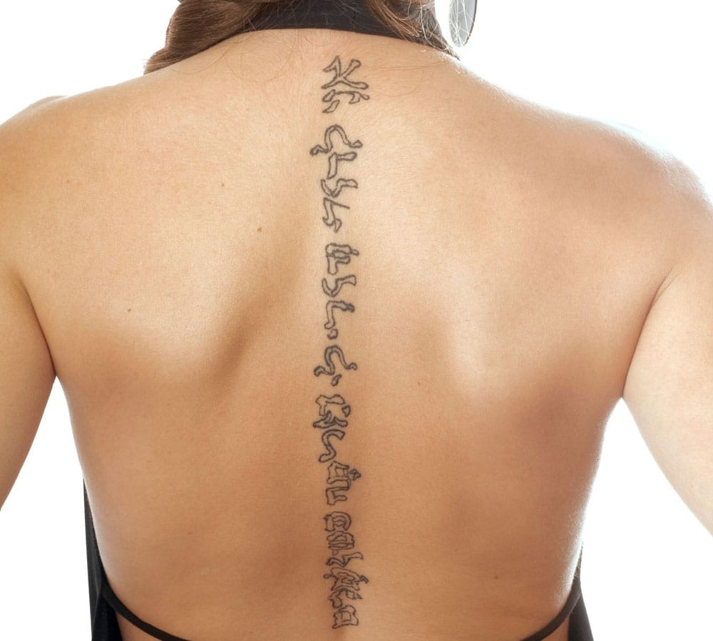 tattoo-removal-ageless-medical